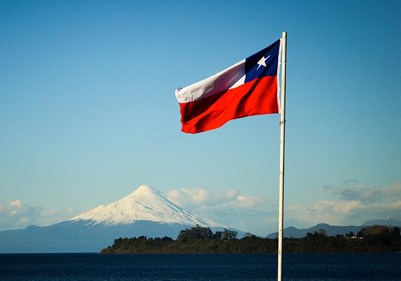 Украина и Чили договорились о безвизовом режиме, — МИД