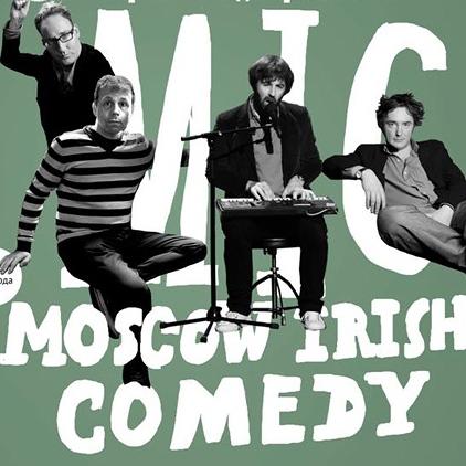 В Москве открылся второй фестиваль ирландского стендапа