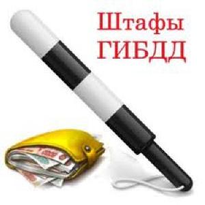 Российских «тихоходов» будут штрафовать