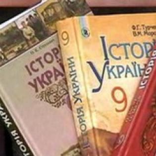 В украинские учебники по истории внесут Евромайдан и войну на Востоке