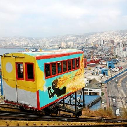 В Чили начнётся масштабная реконструкция памятников