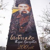 Портрет Тараса Шевченко в Харькове вошел в Национальный реестр рекордов