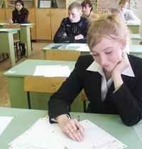 «Юниорбанк» проводит бизнес-квесты для украинских школьников