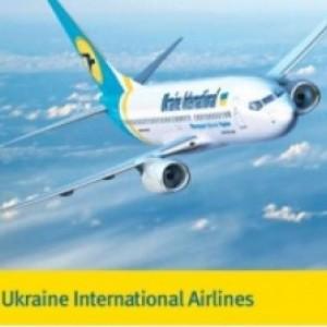 МАУ увеличивает количество рейсов на Москву