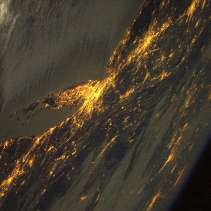 Самые яркие города по версии NASA