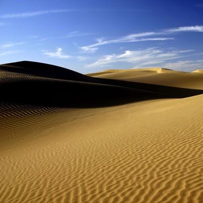 5 самых необычных пустынь на Земле