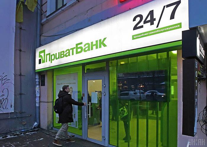 Государственный банк Приватбанк согласно своим отчетам практически догнал прибыль прошлого года